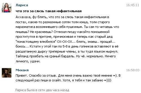 kuraeva_pere